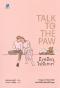 มีเหมียวไม่มีเหงา Talk to the Paw / Melinda Metz : ผู้เขียน / วรรธนา วงษ์ฉัตร : ผู้แปล / Longdo