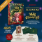 Pre-order หมูคริสต์มาส The Christmas Pig /  ผู้เขียน : J.K. Rowling