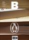 Pre-Order Magazine B No.10 PENGUIN / BRAND. BALANCE. (Author)
