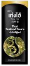 น้ำจิ้มซีฟู้ด (Seafood Sauce)
