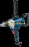Boschสว่านไฟฟ้า 16mm. 850W รุ่น GBM1600RE w