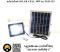 สปอร์ตไลท์ SOLAR CELL 30W รุ่นTGD-333