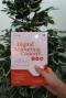 Digital Marketing Concept Book by Ryan Kristo Muljono