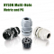 CABLE GLAND Metric and PG