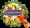 พวงหรีดดอกไม้สด LF44
