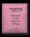 กาแฟดริป พร้อมกระดาษกรองสำเร็จรูป Hashtag สวัสดีวันอังคาร