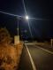 โคมไฟถนน LED พลังงานแสงอาทิตย์ 12V 60W