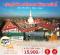 ทัวร์สุราษฎร์ธานี–นครศรีธรรมราช–พัทลุง–หาดใหญ่ 4 วัน