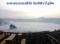 น่าน พะเยา ภูลังกา พัก2เมือง | ทัวร์น่าน ทัวร์พะเยา ทัวร์ภูลังกา | เที่ยวภูลังกาน่าน ภูลังกาพะเยา |