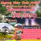 ทัวร์ไต้หวันปีใหม่ ไทเป ไทจง อุทยานทาโรโกะ ฮวาเหลียน ทะเลสาบสุริยันจันทรา อุทยานเย่หลิ่ว หมู่บ้านสายรุ้ง | ทัวร์ไต้หวัน เที่ยวไต้หวัน | ทัวร์ไทเป ทัวร์ไทจง ทัวร์อุทยานทาโรโกะ ทัวร์ฮวาเหลียน ทัวร์ทะเลสาบสุริยันจันทรา ทัวร์อุทยานเย่หลิ่ว 5D4N