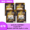 ชุดจัดเต็ม Coffee 1กาแฟ 3 in 1 Nurse Coffee ธัญพืช  4 กล่อง
