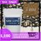 ชุดจัดหนัก 3 กาแฟ 3 in 1 Nurse Coffee ธัญพืช
