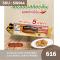 กุนเชียงปลาสลิด-รสพริกญี่ปุ่น ขนาด 300 g. (Set 5 pack)