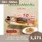 กุนเชียงปลาสลิด-รสดั้งเดิม ขนาด 300 g.  (Set 10 pack)