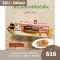 กุนเชียงปลาสลิด-รสดั้งเดิม ขนาด 300 g. (Set 5 pack)