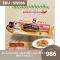 กุนเชียงปลาสลิด-รสพริกญี่ปุ่น ขนาด 500 g. (Set 5 pack )
