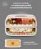 Bear Electric Lunch Box - BR0006 กล่องข้าวไฟฟ้า
