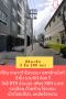 Land for Sale, 208 square wah land, On Nut area, suitable for 8 storey apartment or hotel, special price