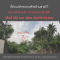 Land for sale!!  382 Sq.Wah, Soi Punnawithi 39, Sukhumvit area, Special Price   Only 48,000 baht per square meter, total sales of 18,336,000 baht