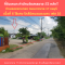 Land for sale in Phan Thong district, 6 rai special price
