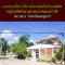 ขายบ้านเดี่ยว 2ชั้น พร้อมต่อเติมทำออฟฟิต หมู่บ้านลิฟวิ่งลากูน พระยาสุเรนทร์ 39 82 ตร.ว ราคาโคตรถูก!!!