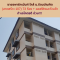 Apartment for sale, near Rattana Bundit University(Ladprao 107), 73 rooms + office and shops, good location, quick !!!