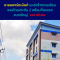 Sell ​​apartment Near the employment area, Soi Thai Insurance 2, with a large car park at a special price
