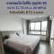 พร้อมเจรจาราคา!! ขายคอนโดโครงการ ไอดีโอ สุขุมวิท93(Ideo Sukumvit 93) พื้นที่ห้อง 31.74 ตร.ม. สภาพใหม่มากๆ ใกล้รถไฟฟ้า BTS บางจาก