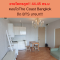 Best Price For 44.45 Sq.m Unit at The Coast Bangkok!! Connected to BTS Bangna!!!