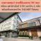 เหมาะลงทุน!! ขายที่ดินขนาด 707 ตรว พร้อม อพาร์ทเม้นท์ 3 ตึก และบ้าน 1 หลัง พร้อมที่จอดรถกว้าง ใกล้ Makro จรัญสนิทวงศ์ ใกล้ MRT ไฟฉาย ด่วน!!