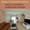 Fully Furnished House for SALE at Baan Mai 2 (Rama 2)!! Best Price in the whole Project!