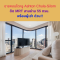 Luxury condominium for Sell at Ashton Chula-Silom, MRT Samyan, Rama 4 Rd.