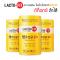 Lacto-fit (สำหรับผู้ใหญ่) ProBiotics Gold อาหารเสริม Detox ลำไส้