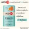 Lacto-fit (For Kids) อาหารเสริม โพรไบโอติกส์