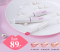 Mistine Glossy Pop Color Lip Care SPF 15