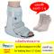 """บูทเฝือกลมสูญญากาศ (สั้น) Air Walking Boot 11"""" (Gray)"""
