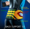 บล็อคหลังแกนยืดหยุ่น นวัฒกรรม CoolPrene™ (X-TREMUS BACK SUPPORT 1.0)