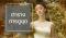 ปฎิทินการเริ่มดูชุดแต่งงาน และ  CheckList วิธีเลือกร้านชุดงานแต่งงาน