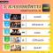 5 อันดับฮอตฮิตบน  LOOX TV  วันที่ 16-22 มี.ค.63