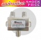 0/22KHz Controll Switch Hisattel