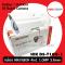 กล้อง HIKVISION 4in1 1.0MP 3.6mm