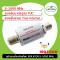 อุปกรณ์ป้องกันฟ้าผ่า ISOLATOR 5-1000 MHz. TUC