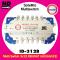 Multi Switch 3x12 IDEASAT (เข้า3ออก12)