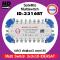 Multi Switch 3x3x16 IDEASAT (เข้า3 ออก16 ต่อพ่วงได้)