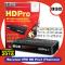 Receiver IPM HD Pro3 (Thaicom) V.2018
