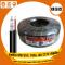 สายRG6 IPM 95% 100ม. สีดำ CCTV มีไฟเลี้ยง