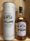 TTL Omer Bourbon 1L