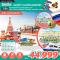 ทัวร์รัสเซีย ZDME17 รัสเซีย มอสโคว์ เซนต์ปีเตอร์สเบิร์ก เลสโก มอสเซนต์เสน่ห์หา