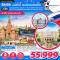ทัวร์รัสเซีย ZSVO04 รัสเซีย มอสโคว์ เซนต์ปีเตอร์เบิร์ก เลทส์โก มอสเซนต์บานฉ่ำ