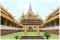 ทัวร์พม่า PV HELLO MYANMAR